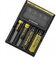 Универсальное зарядное устройство Nitecore Digicharger D4 для аккумуляторов, фото 1