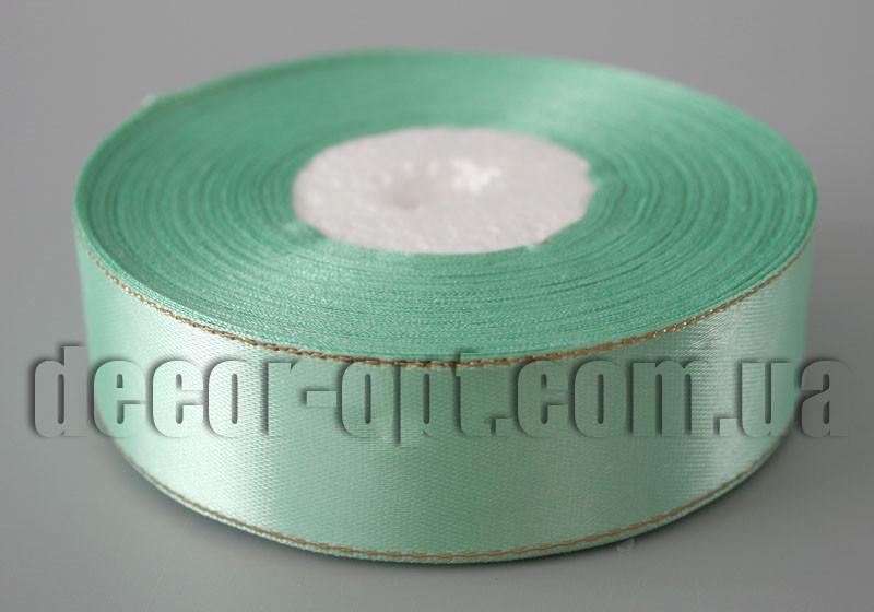Лента атласная светло-бирюзовая с люрексом  2,50 см 36 ярд 128