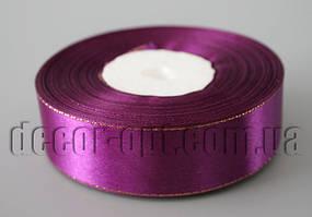 Лента атласная фиолетовая с люрексом  2,50 см 36 ярд 182