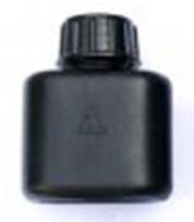 Маслёнка однокамерная пластиковая оригинальная для АК