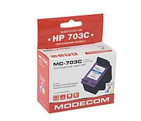 Картридж для HP MODECOM MC-703 C (HP#703 C)