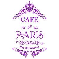 Трафарет 22х33 см Парижское кафе