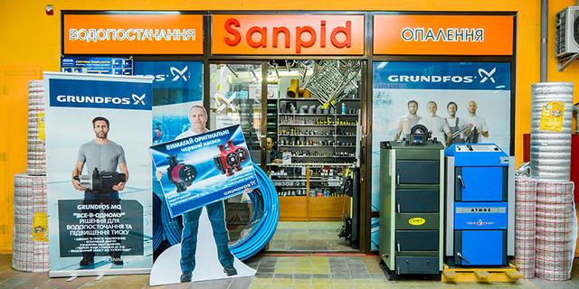 Интернет-магазин «Sanpid»