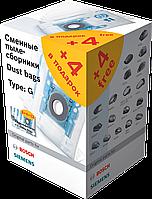 Bosch Мешок для пылесоса Bosch BBZ123FGI (12+3 фильтра) (тип G)