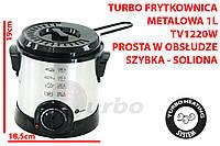 Прочная металлическая фритюрница Turbo TV-1220W ПОЛЬША ХИТ ПРОДАЖ
