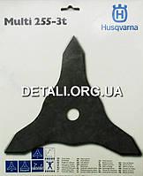 Нож триммера 3-х лучевой Husqvarna Multi 255-3T 5784449-01