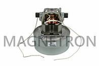 Двигатель (мотор) для пылесосов SKL VAC041UN