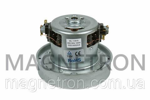 Двигатель (мотор) для пылесосов SKL 1400W VAC020UN