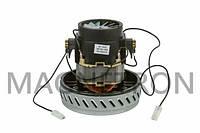 Двигатель (мотор) для моющих пылесосов SKL VAC027UN 1200W
