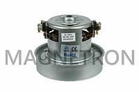 Двигатель (мотор) для пылесосов SKL 1400W VAC034UN (с выступом)