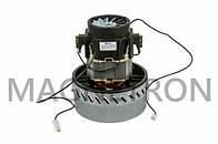 Двигатель (мотор) для моющих пылесосов SKL VAC026UN 1200W