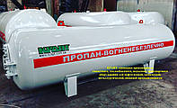 Резервуар для СУГ (пропан-бутан) 5 м.куб