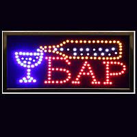 Светодиодная LED вывеска Бар