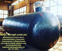 Емкость СУГ  25  м.куб. с антикоррозионостойким покрытием