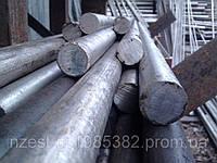Круг 10-360 стальной, нерж., бронзовый, титан