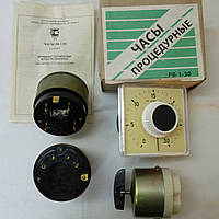Часы процедурные РВ-1-30