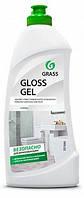GraSS. Чистящее средство для удаления известкового налета и ржавчины «Gloss gel» 0,5л.