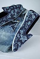 Балетки женские темно-синие в цветочек