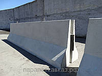 Ограждение бетонное дорожное