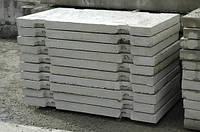 Дорожные плиты ПАГ 14