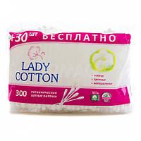 Ватні палички пакет 300шт. Lady Cotton