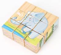 Кубики 'Животные саванны'