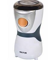 Кофемолка HILTON KSW 3358 Silver