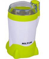 Кофемолка HILTON KSW 3389 Green