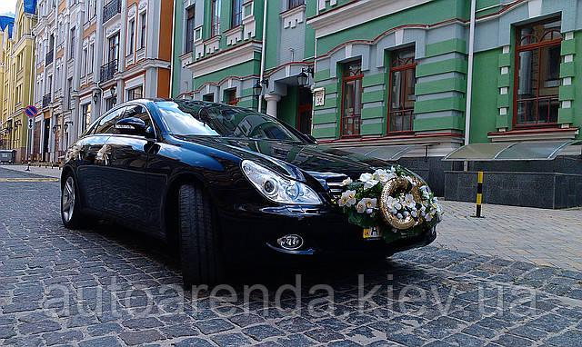 Оренда Mercedes CLS 500