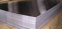 Порезка (порубка) нержавеющих листов/плит гильйотиной и лазером в размер