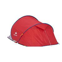 Палатка 2 Seconds Easy Quechua двухместная, бело-красная (Быстро раскладывается)