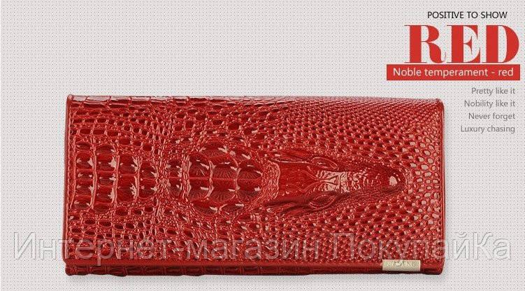 ba940d588b5c ... Кожаный женский кошелёк натуральная кожа