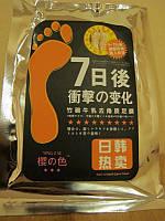 Пиллинговые носочки. Инновационное средство для качественного педикюра в домашних условиях RBA/19