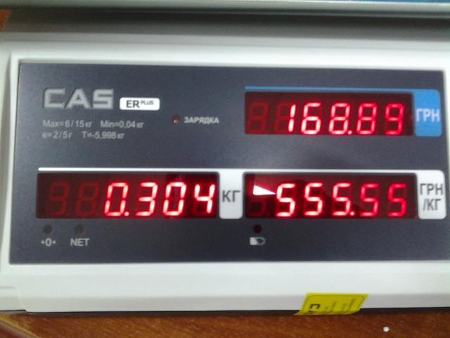 весы для магазина CAS ER Plus