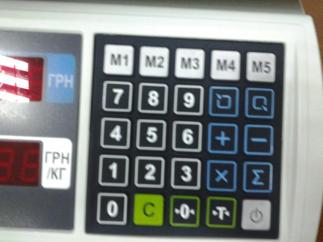 клавиатура электронных весов CAS ER Plus