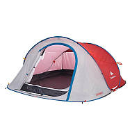 Палатка 2 Seconds Easy 3 Quechua трехместная, бело-красная (Быстро раскладывается)