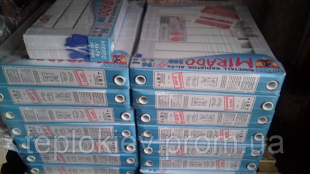 Биметаллические радиаторы Mirado 500/96 официальный сайт купить продажа