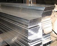 Алюминиевая шина, полоса  АД31, АД0