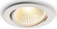 Светодиодные LED точечный светильник 5 Вт