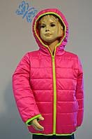 Курточка детская демисезонная (Размеры: 98, 104, 110, 116)