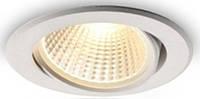 Светодиодные LED точечный светильник 9 Вт