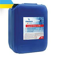 Химия для бассейна Froggy ChloriShock L100 20л. (жидкий хлор 15%)
