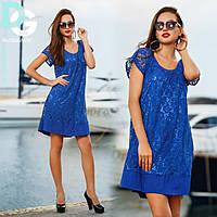 Платье Хлоя Классика синее