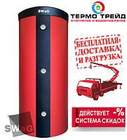 Буферная емкость (теплоаккумулятор) Swag (Сваг) 1000 л.