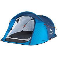 Палатка 2 Seconds Easy Quechua двухместная, синяя (Быстро раскладывается)