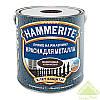 Краска с молотковым эффектом Hammerite (Хаммерайт) Тёмно-коричневая 2.5 л