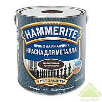 Краска с молотковым эффектом Hammerite (Хаммерайт) Тёмно-коричневая 2.5 л, фото 1