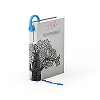 Закладка для книги Beatmark Rocketdesign Синяя