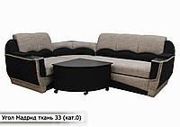"""Угловой диван """"Мадрид"""" в ткани Берлин беж (угол взаимозаменяемый)"""