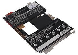 Аккумулятор для Blackberry Playbook 5400 mAh